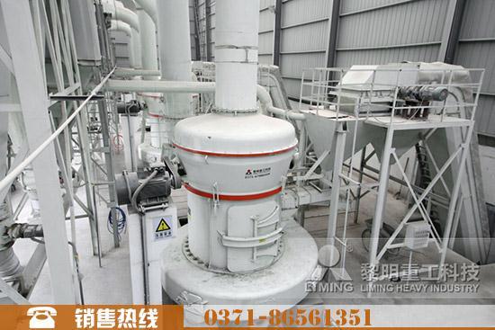 郑州石灰石粉磨机 磨石灰石粉机器 脱硫石灰石粉设备