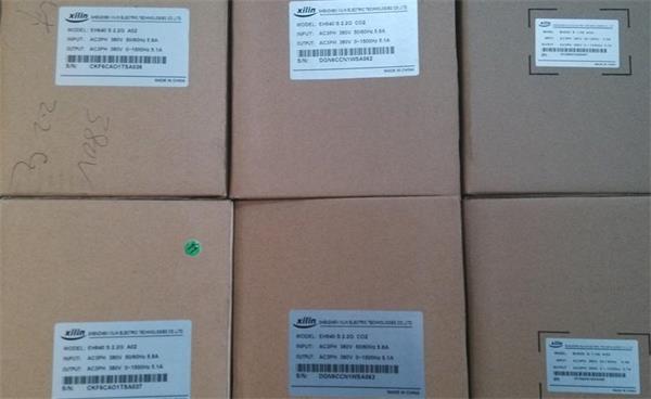 武汉威仁电气有限公司 西林变频器|康元变频器