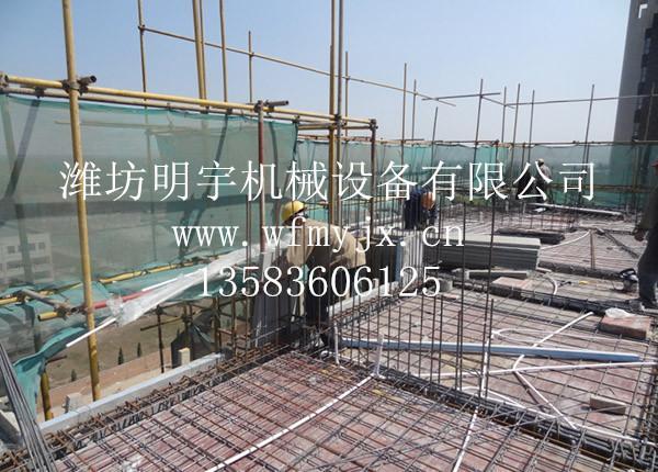 建筑铝合金模板招工