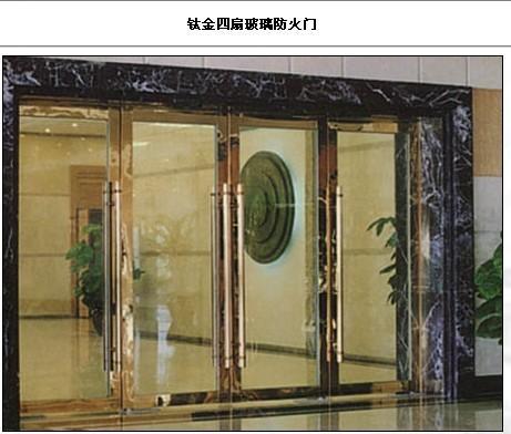 各种玻璃门,不锈钢玻璃门