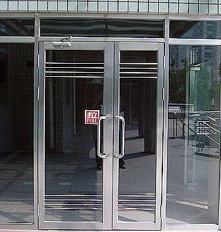 河北区安装玻璃门制作不锈钢包边玻璃门样式新颖