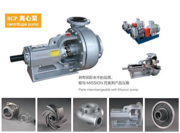 离心泵,离心泵生产厂,瑟瑞斯离心泵,瑟瑞斯泵业
