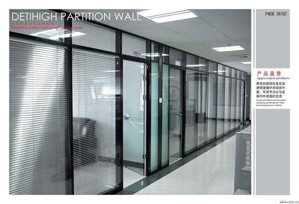 15222133452 天津永多门窗厂 玻璃隔断,又称玻璃隔墙。主要作用就是使用玻璃作为隔墙将空间根据需求划分,更加合理的利用好空间,满足各种居家和办公用途。 玻璃隔断又叫高隔墙,高隔间,高隔断,隔断,成品隔断,铝合金隔断,高屏风,玻璃隔墙,办公隔断,办公玻璃,办公隔墙等。甚至有人也叫屏风。这些叫法都是因为南北差异,地区差异有别的,而高隔间是在中国南方的叫法。 玻璃隔断分类: 1、根据玻璃主材类型:单层玻璃隔断、双层玻璃隔断。 2、根据隔断框架的材料:铝合金框玻璃隔断、不 天津信达专业安装更换各种型号的地