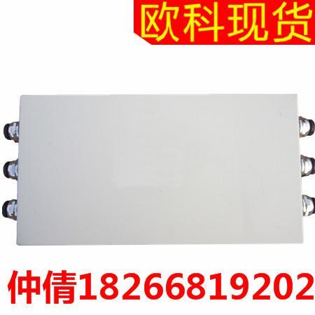 jhh_2型光缆接线盒 jhh