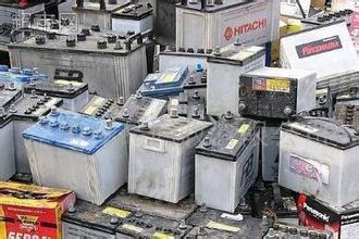 废旧蓄电池回收价格_废旧电池回收价格广州废旧电池回收中心告诉