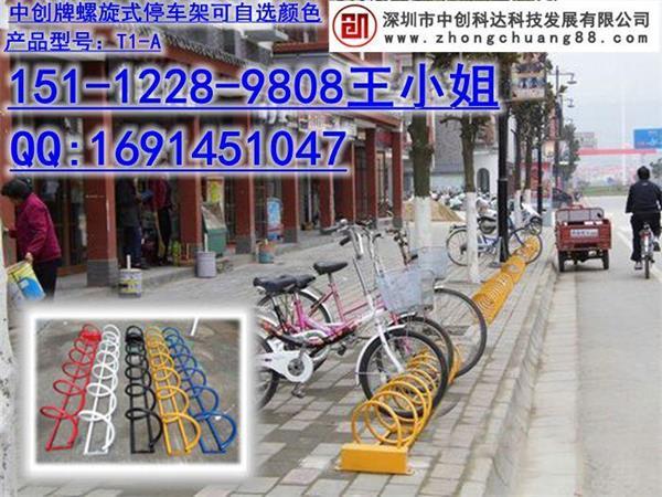 广州自行车停车架 电动自行车摆放架价格
