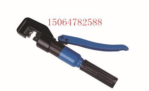 专业供应手动液压钳厂家_手动液压钳价格图片