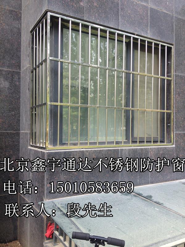 望京安装防盗窗阳台防护栏望京花家地安装护窗不锈钢防护栏