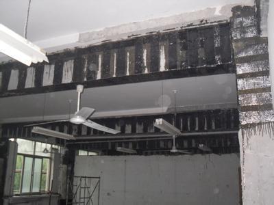 钢筋砼结构的碳纤维加固设计 一, 一般规定 1.