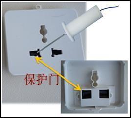 插座保护门试验探针1N_20N试验探针使用方法价格
