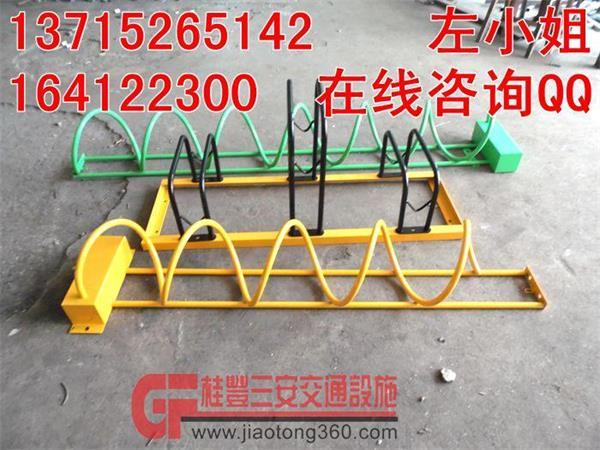 ...名称:深圳市桂丰三安科技发展有限公司   销售员姓名:左小姐 ...