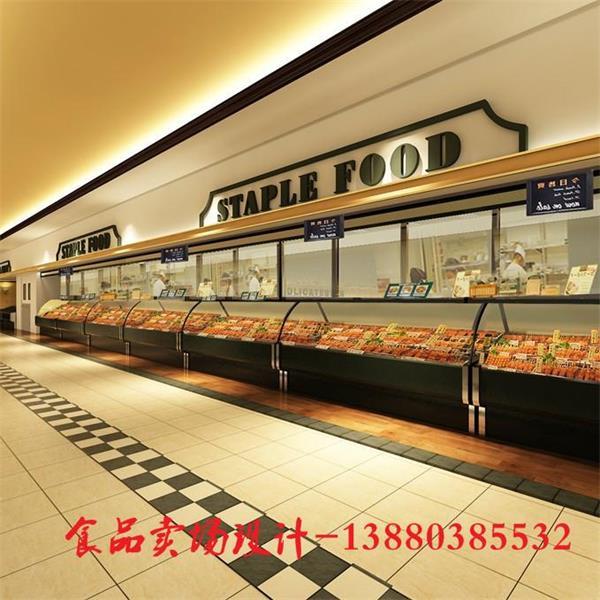 食品超市装修_成都食品超市_专卖店_装修设计
