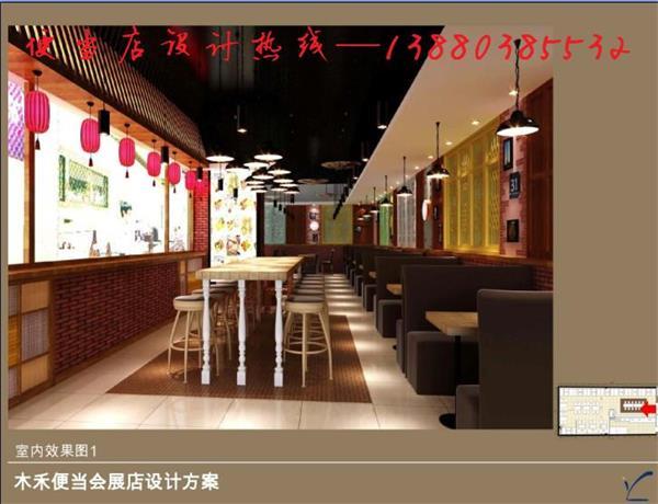 台式便当店装修设计_快餐便当店装修设计