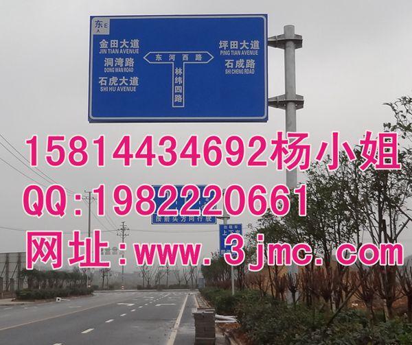公路标志牌专业生产厂家