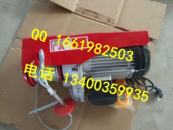 220V遥控电动葫芦 电葫芦安装 电动葫芦两项电机
