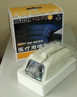 三马_医用气垫床
