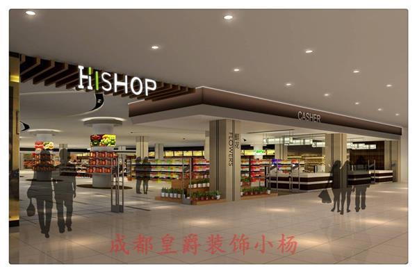 生活超市装修设计_生活超市专业装修设计