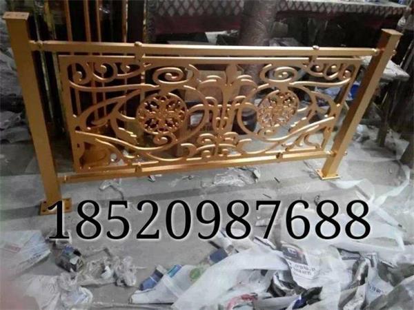专业加工拉丝铝板雕刻电镀土豪金镂空花纹护栏厂家