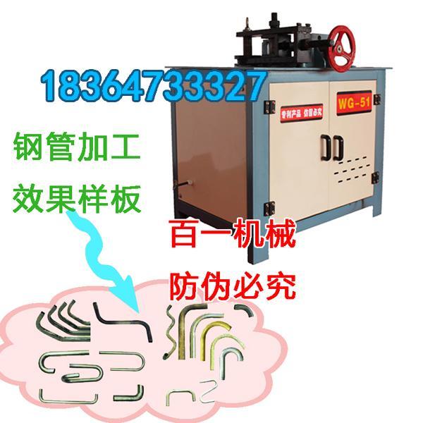 3:定期检查电源连接线是否稳固、电机表面温度是否正常、作高清图片