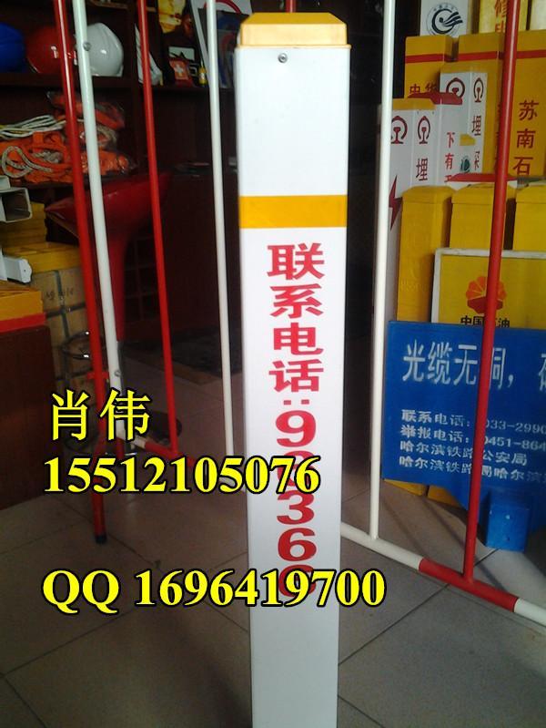 中石油标志桩规格尺寸A8厂家直销玻璃钢标志桩价格