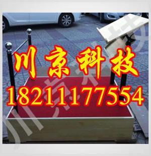 北京交响乐指挥谱台 音乐指挥谱架 合唱折叠指挥台