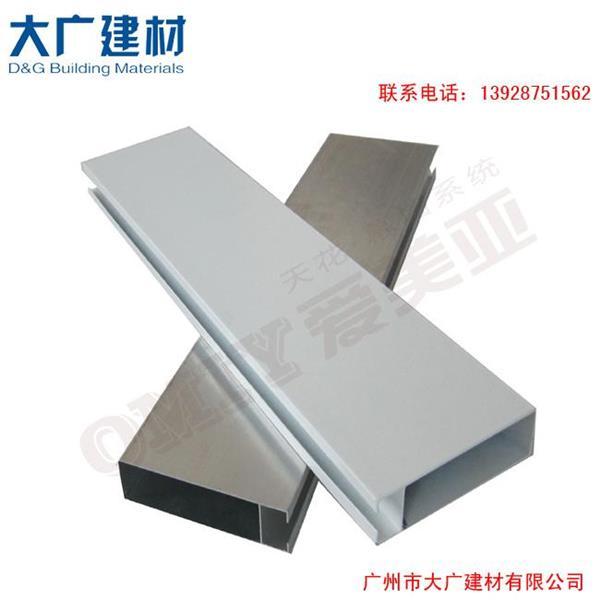 铝方通吊顶铝方通安装方法