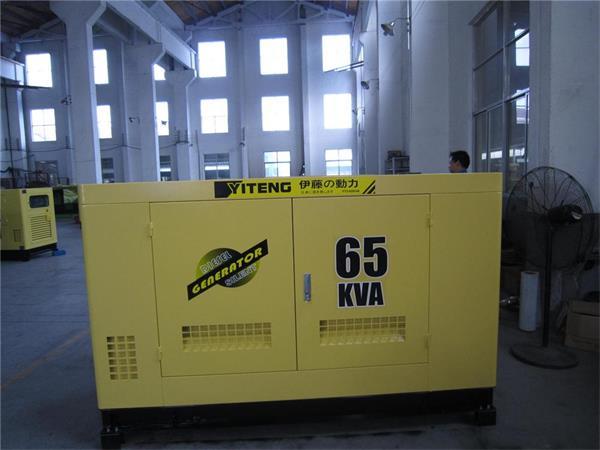 50kw柴油发电机价格多少