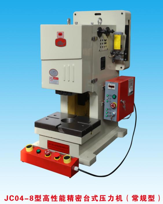 JC04-8 型高性能精密台式压力机常规型