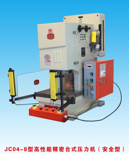 JC04-8 型高性能精密台式压力机安全型
