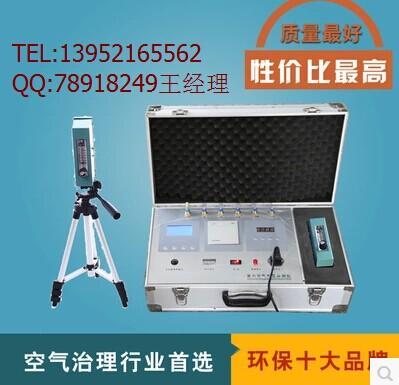 室内空气检测仪、室内空气质量检测仪厂家   面对装修污染的高清图片
