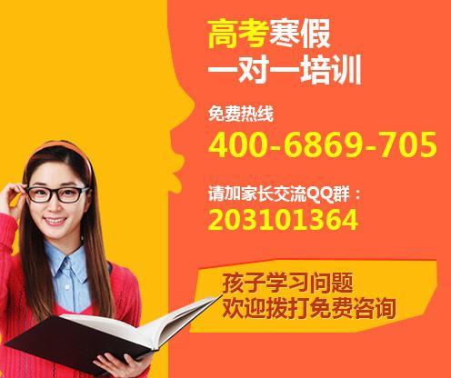 重庆小学语文辅导