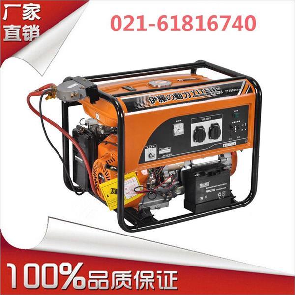 5千瓦小型燃气发电机价格