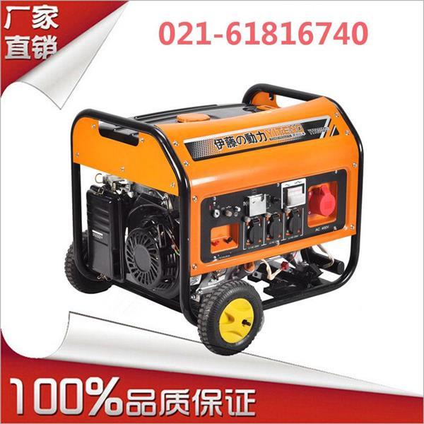 7千瓦三相汽油发电机