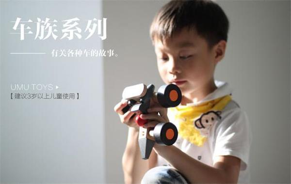 幼儿园益智区自制玩具有哪些意义