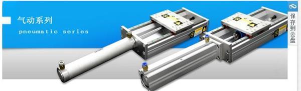 高刚性,高精度,价格低,体积小,重量轻,铝合金结构,模组化设计,滑动台