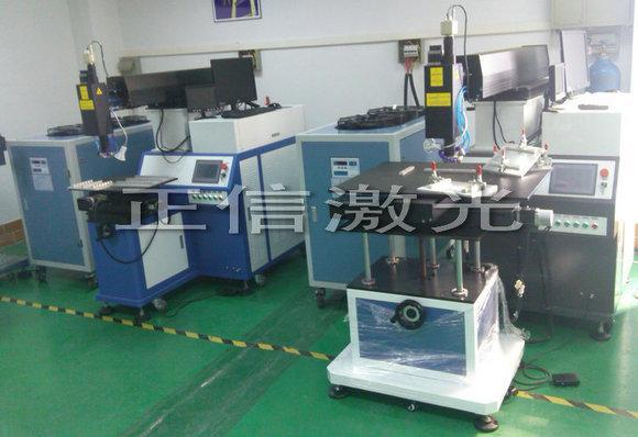 销东莞深圳苹果手机外壳USB数据线激光焊接机设备图片