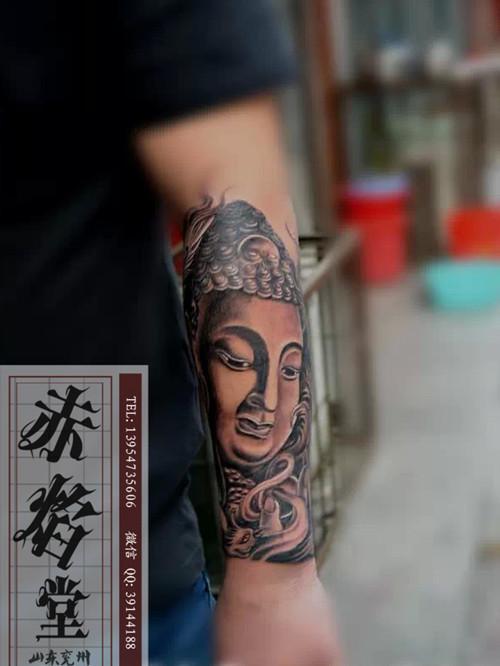 地址:山东省济宁市兖州市火车站西1000米赤焰堂纹身设计纹身图案-失败图片