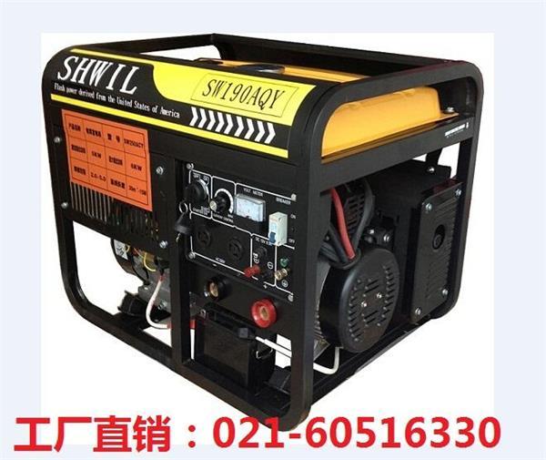 发电电焊机|柴油发电电焊机|轻便型汽油发电机   配置自带四个高清图片
