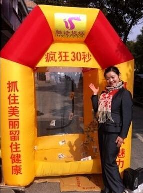 武汉市儿童充气城堡出租