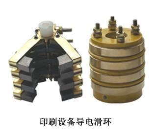 油滑环结构示意图