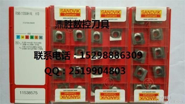 苏州专业回收各类数控刀具