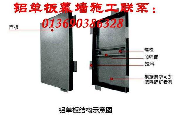 测量放线  --后置件安装 -- 固定件(连接件)安装 --幕墙骨架安装