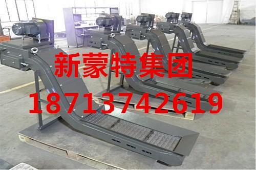 数控机床废屑输送机制造厂家