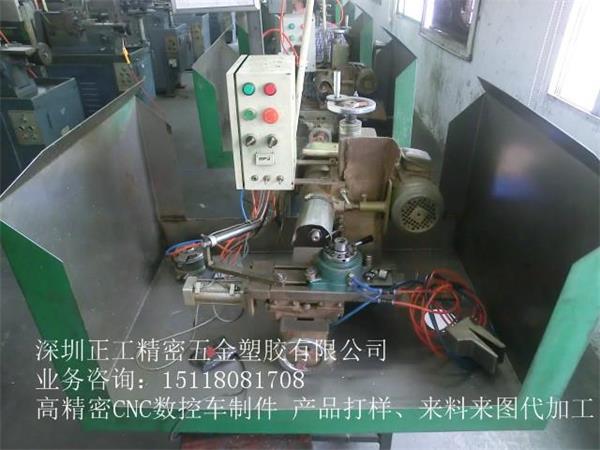 公明五金厂 CNC数控车床件 自动车床件 正工精密
