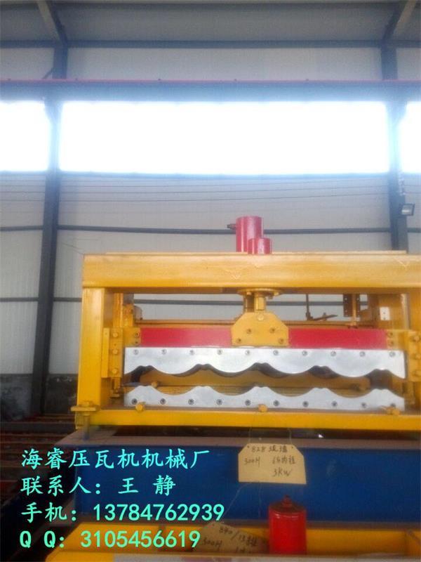 ...头亚尔阿基机械厂是比较专业的彩钢压瓦机厂家信誉值得您的