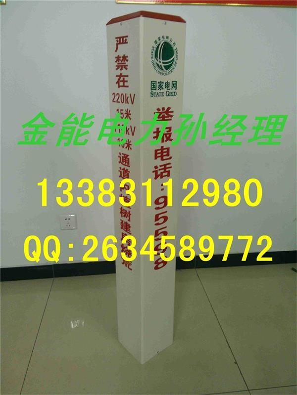 广东标志桩玻璃钢标志桩厂家