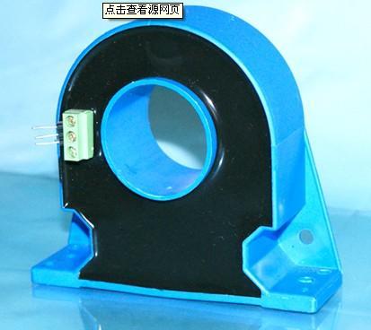 直流微电流测量的电量隔离传感器