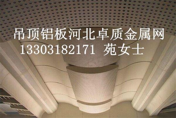 压型彩钢吸音板 卓质穿孔吸音板厂