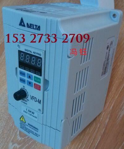 台达变频器VFD015M21A,安徽中达变频器销售商