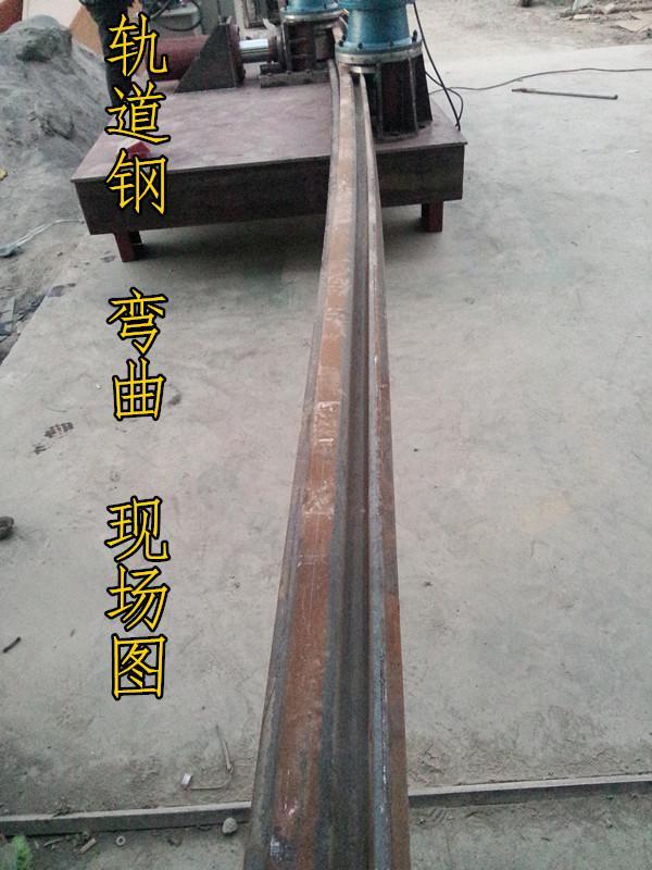 青海高铁铁路轨道自动液压冷弯机总厂家